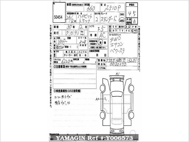 Used Cars And Trucks For Sale 2014 Ford also 2003 Mitsubishi Eclipse Egr Valve Location further 1994 Chevy 4 Wheel Drive Wiring Diagram together with Saab Ignition Switch Location likewise 03 F350 Fuse Diagram. on 99 s10 fuse box map